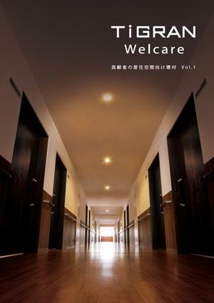 Welcare