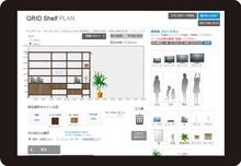 Shelfプランニング2-220