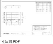 Shelfプランニング9-2