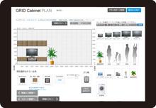 Cabinetプランニング2-220