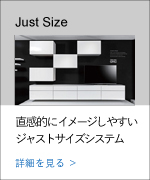 GRID-Cabinet-特長-top-3