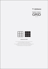 grid_h1_2020g