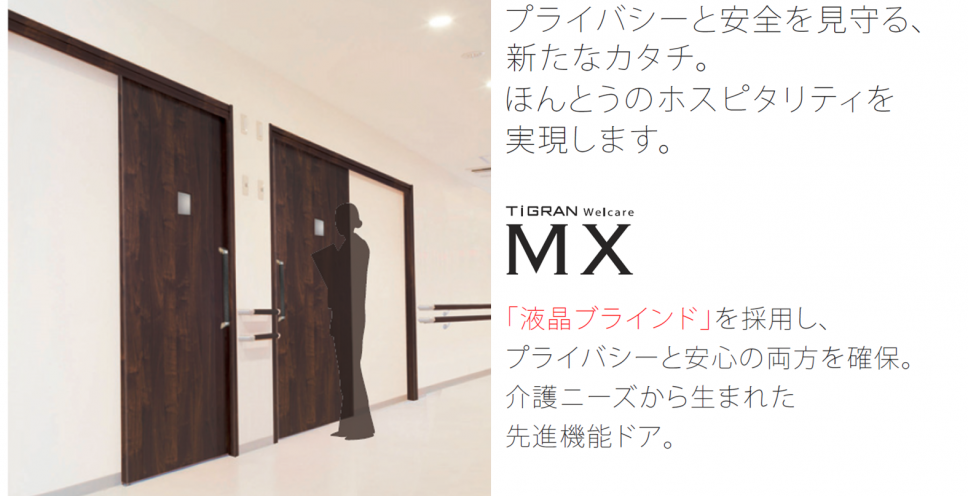 MX 修正