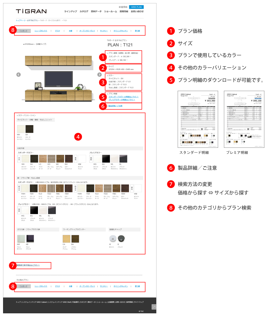 plan_manual